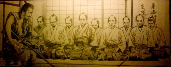 Toshiro Mifune by eiger3975
